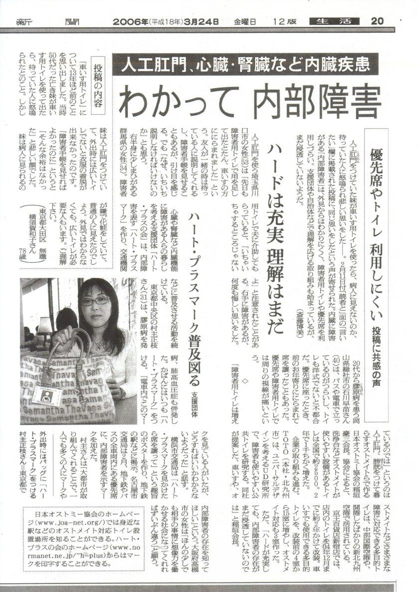 asahi3-24.jpg
