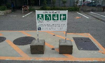 大阪府堺市・大阪府泉北府民センター駐車場