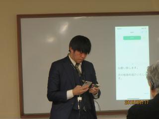 メド エル ジャパン