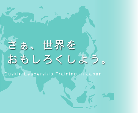 Duskin Leadership Training in Japan Take actions. A program for persons with disabilities in Asia and the Pacific Take Action. Change the World.