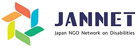 JANNET NGO Network on Disabilities