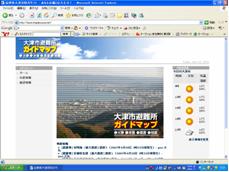 大津市避難所ガイドマップ(ホームページ)